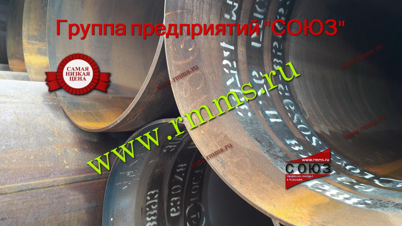 Трубы электросварные большого диаметра