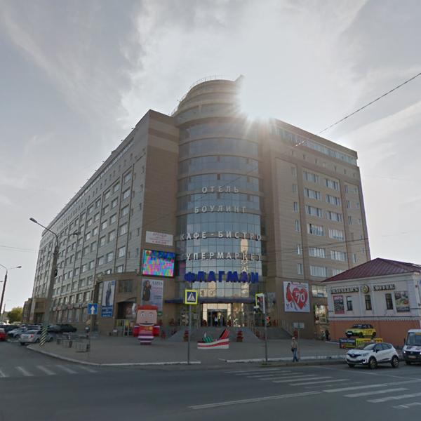 Филиал в Омске