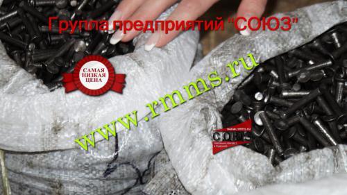 заклепка стальная гост 10300 цена