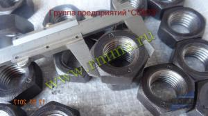 гайка стальная М5
