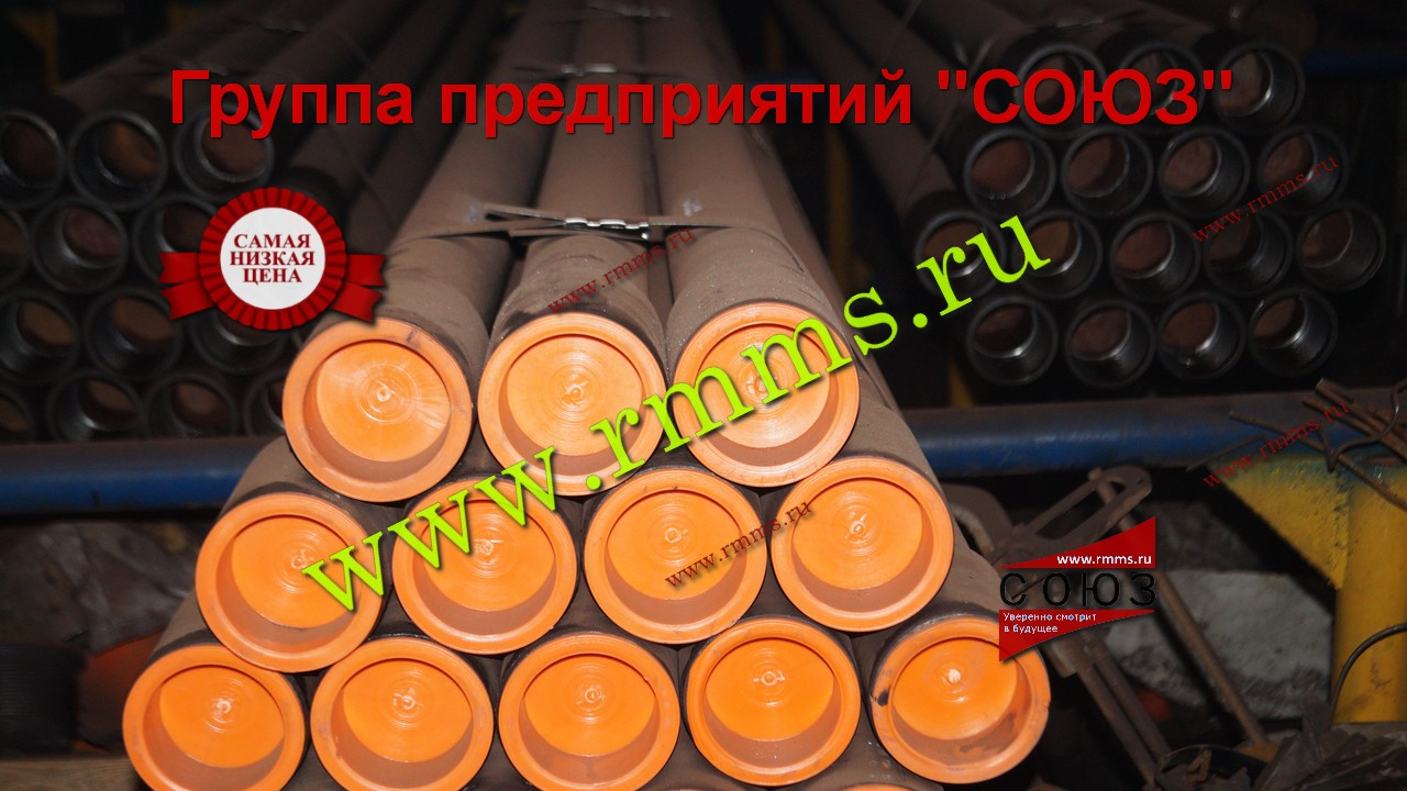 Насосно-компрессорные трубы