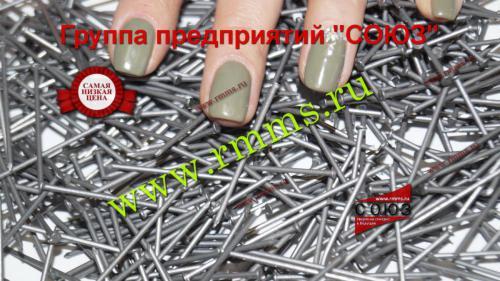 гвозди строительные ГОСТ 4028 63