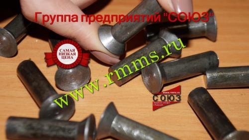 заклепка алюминиевая ГОСТ 10300-80 8