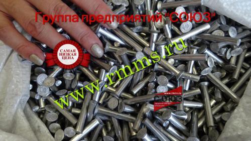 заклепка алюминиевая под молоток потай 8